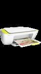 HP DeskJet Ink Advantage 2135 (F5S29B) Multi-Function Inkjet Printer