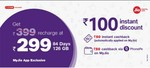 Jio offer from phonpe