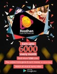 Rozdhan app which provide 50 rs which is withdraw directly in paytm account.