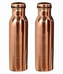 1000 ml Copper Fridge Bottle Set of 2