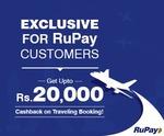 Ezeego1: Domestic flights upto Rs3000 cashback & International Flights Upto Rs. 20,000 cashback on return ticket using RuPay card
