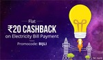 Paytm _ ONCEAMONTH Again 200 cashback now. Previously it was 150