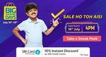 Flipkart Big shopping days Sale ( 16 the July to 19 July ) 10% instant discount on SBI credit cards