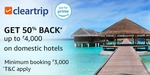 Get 50% cashback upto 4000 on domestic hotels