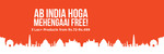 Shopclues Shop India Movement Sale [ 9 - 12 August ] Join The Movement Get 200 Cluesbuck+