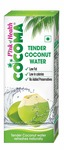 Cocoma Tender Coconut Water, 200ml - PANTRY