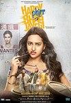 Flat 50% Cashback upto 150 on Happy Phirr Bhag Jayegi Movie tickets (all users)