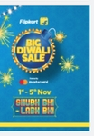 Coming Soon: Flipkart Big Diwali Sale