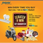 Jaquar lighting : Scratch and Win everytime you buy | gift guaranteed |  assured rs. 25 cashback on paytm