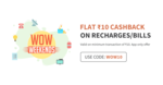Flat Rs. 10 Cashback On Recharge  ( Minimum Transection 10 )