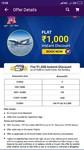 Flipkart Year end sale ON Flight, Bus, Hotel 25 Dec to 31 Dec
