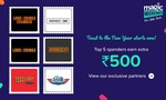 Earn 1500+200 by referring 5 Friends @ Magicpin --- Ref  : SMUK5650
