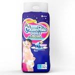 Up to 40% off on Baby Diapers ( Snuggles Mee Mee MamyPoko Pampers Huggies Pampers Premium Care Himalaya & More)