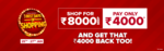 Central Free Shopping Days Sale: Shop For 8000, Pay 4000 And Get it Back in Future Pay 100% Free Shopping (25-27th Jan)