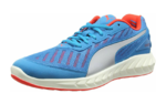 Puma Men's Ignite Ultimate Running Shoes at 70% off