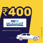 Meru Cabs :- Flat 200₹ Cashback When you pay using Paytm for  Min 250₹ 3 times at Meru Cabs