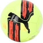 Steal deal : Puma footballs Flat 60% off