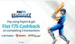 Paytm: Get Flat 75 Cashback On Completing 3 Transaction (Myteam11 Deam11 Nosragamus)