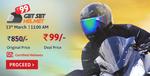 Droom Helmet Sale (Live)