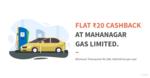 Flat ₹20 Freecharge Cashback at Mahanagar Gas Limited (3 times)